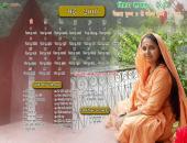 Swamini Pramananda May 2016 Hindu Calendar Wallpaper,