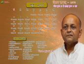 Vinod Aggarwal Ji June 2016 Hindu Calendar Wallpaper,