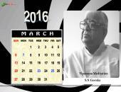 Vipassana Meditation March 2016 Monthly Calendar Wallpaper,