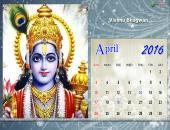 Vishnu Bhagwan April 2016 Monthly Calendar Wallpaper,