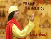 Vishvas Meditation  wallpaper photo , yellow and red color