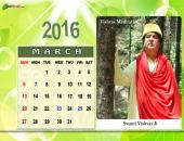 Vishvas Meditation March 2016 Monthly Calendar Wallpaper,