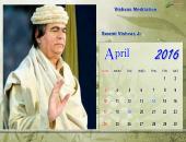 Vishvas Meditation April 2016 Monthly Calendar Wallpaper,