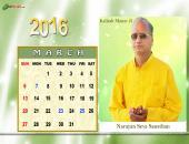 kailash Manav Ji  March 2016 Monthly Calendar Wallpaper,