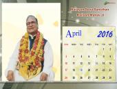 kailash Manav Ji  April 2016 Monthly Calendar Wallpaper,