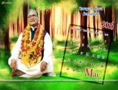 kailash Manav Ji   May 2016 Monthly Calendar Wallpaper,