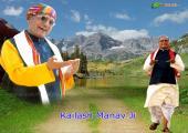 Kailash Manav Ji wallpaper, green and blue color