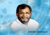 Nandu Bhai wallpaper, blue and white color