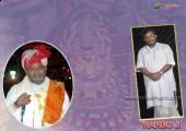 Nandu Bhaiya Ji images, white and purple color
