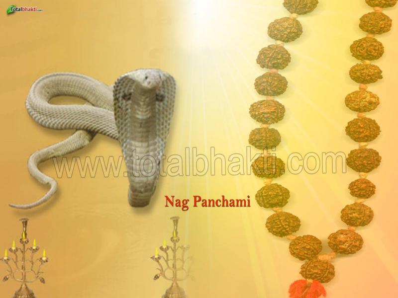 Nag Panchami Wallpaper,