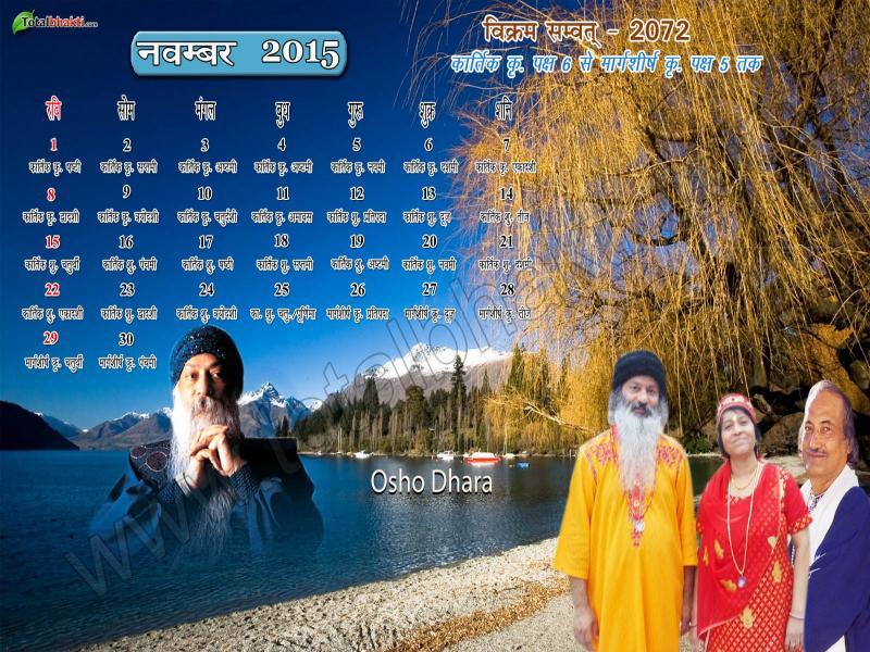 Osho Dhara November 2015 Hindu Calendar Wallpaper,